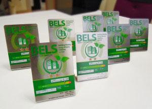 BELS申請への取組